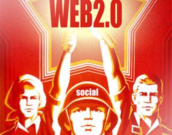Web203