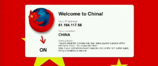 china_full